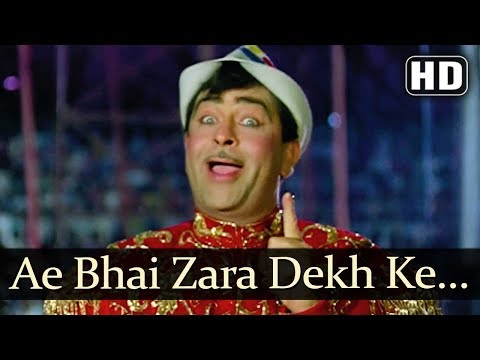 Best Songs From Mera Naam Joker (HD) - Ae Bhai Zara Dekh Ke Chalo - Raj Kapoor - Best Hindi Song