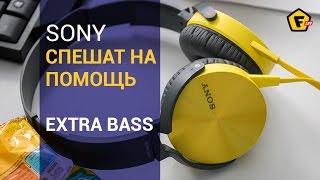 Обзор антикризисных наушников Sony MDR-XB450AP ✔ Extra Bass