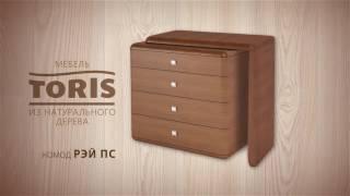 Кровати и мебель фабрики Торис