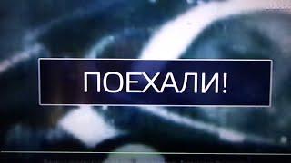 Начало часа т/к Москва 24.  День Космонавтики. 17:00, 12.04.2016 (CAMRip)