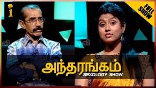 Health Education - Best Health Tips By Girija Sri & Doctor    I Antharangam Full Show 03-10-14
