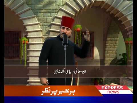 Iqbal Speech