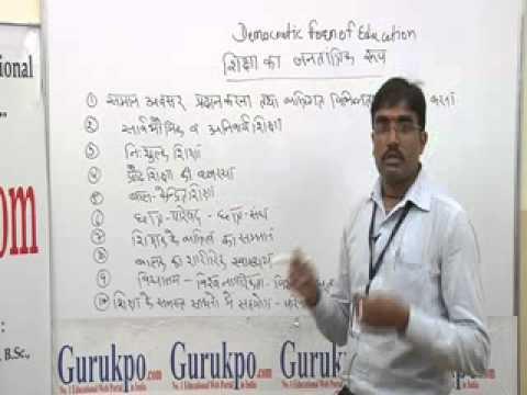 Democratic Form of Education Lecture(B.ed,M.ed) by Mr. Shyamsunder Kumawat.