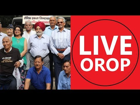 OROP: Gen Satbir Singh Ex Armed Forces demanding pension for Retired Armed Forces Personnel