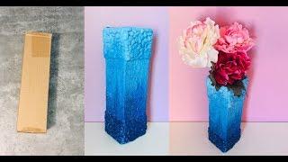 How to make vase | DIY vase | cardboard vase | cardboard crafts