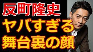 反町隆史と松嶋菜々子夫婦の格差が逆転!?生で見た姿が想像以上にヤバす...