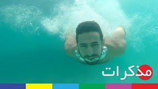مذكرات تلفاز١١: جدة | Telfaz11 Diaries: Jeddah