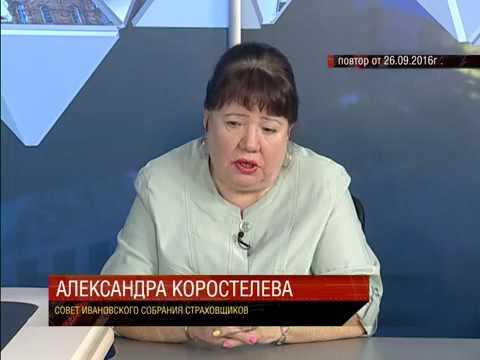 Ивановоньюс иваново последние новости