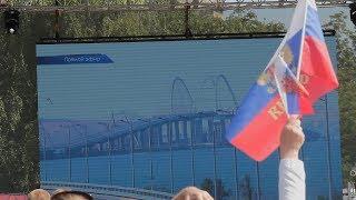 Керчь: концерт по случаю открытия Крымского моста