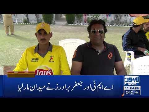 Saabiq Cricketer Ko Dil Ka Dora... Breaking