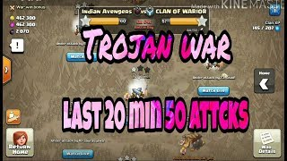 Trojan war last 20 min ( 50 attcks) || clash of clans|| in hindi