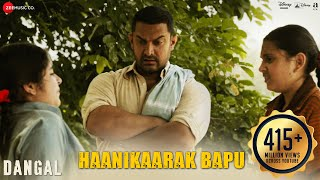 Download Hindi Video Songs - Haanikaarak Bapu - Dangal | Aamir Khan | Pritam |Amitabh B| Sarwar & Sartaz Khan | New Song 2017
