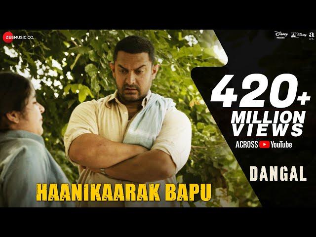 Haanikaarak Bapu - Dangal   Aamir Khan   Pritam  Amitabh B  Sarwar & Sartaz Khan   New Song 2017