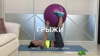 Упражнения для спины и при межпозвоночной грыже