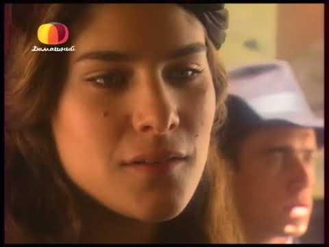 Земля любви, земля надежды (111 серия) (2002) сериал