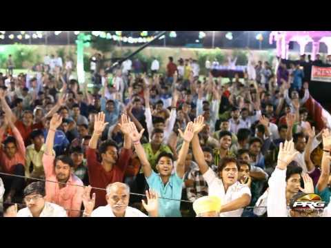 Bheruji Latiyala | Bheruji Maharaj Bhajan | Ek Shaam Gau Mata Ke Naam | New Rajasthani Live Bhajan