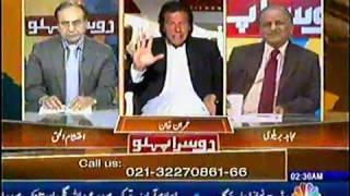 Imran Khan answering  Najam Shitti's sick blame