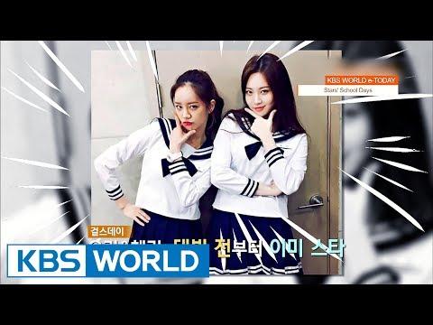 KBS WORLD e-TODAY [ENG/2017.07.27]