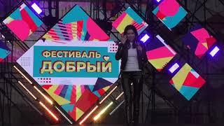 Маша Вебер - Люблю как умею и Потом Фестиваль добрый Русское радио и Ru tv 12 10 2019