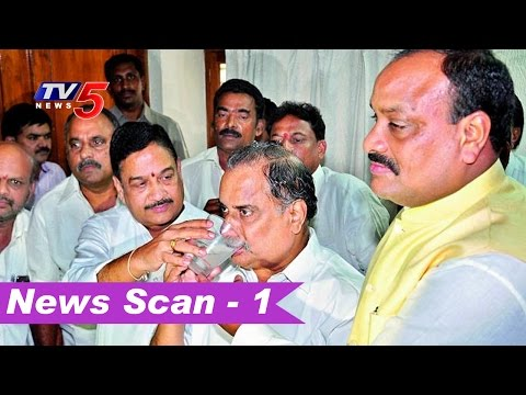 Will Govt Solve Kapu Issues? | Mudragada Calls Off Hunger Strike | News Scan - 1 | TV5 News