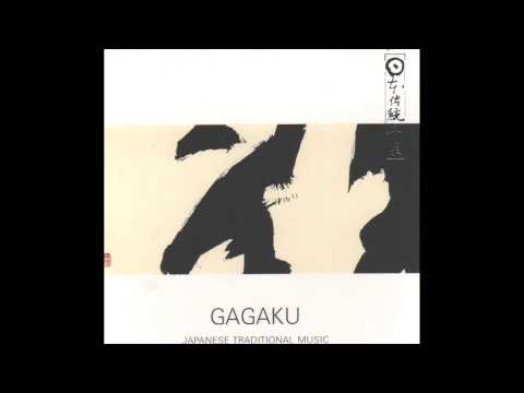 Seigaiha - Kunaicho Gakubu
