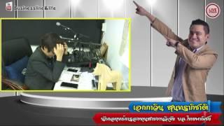 Business Line & Life 28-02-60 on FM.97 MHz