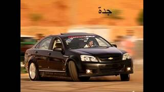 فيصل الراشد طياره مسرع youtube