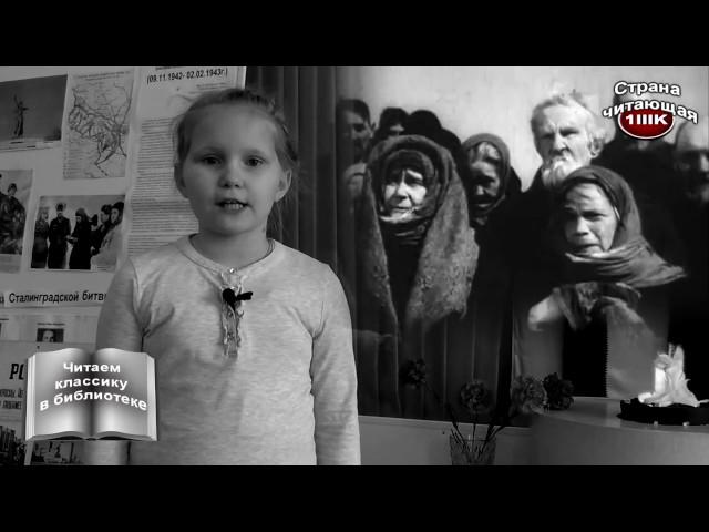 Изображение предпросмотра прочтения – ЕкатеринаТалюкина читает отрывок изпроизведения «Зоя» М.И.Алигер