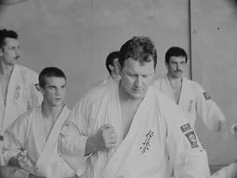 Всесоюзные сборы по киокушин каратэ - 1989 год