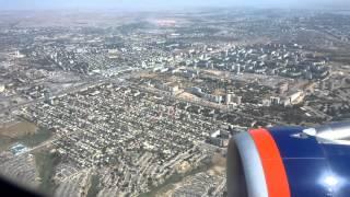 Airbus a320 aeroflot. Landing Volgograd