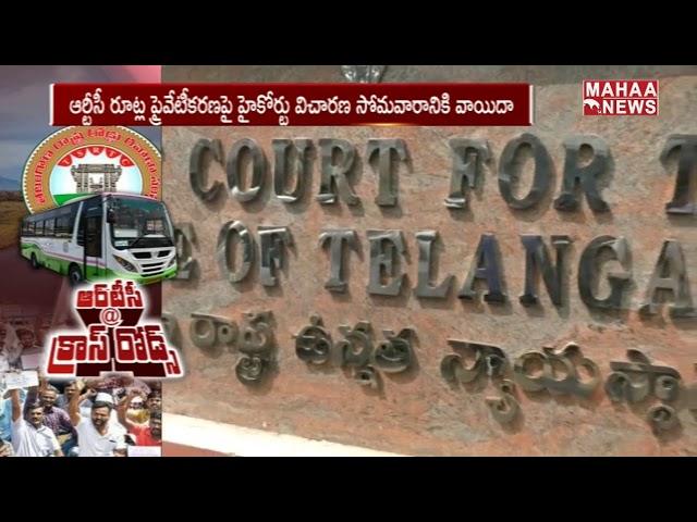 High Court Postponed The Judgment Of RTC Issue To Monday | MAHAA NEWS