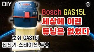 Bosch GAS15L Dust collector Tu…