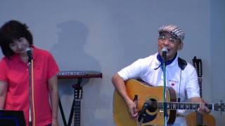 2011年8月28日 知立市新地町公民館公開練習ライブ http://www.katch.ne....