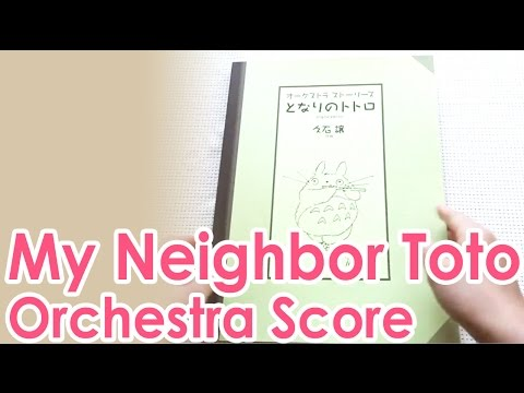 My Neighbor Totoro Orchestra Sheet Music