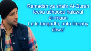 Maher Zain - Ramadan (Arabic Lyrics)