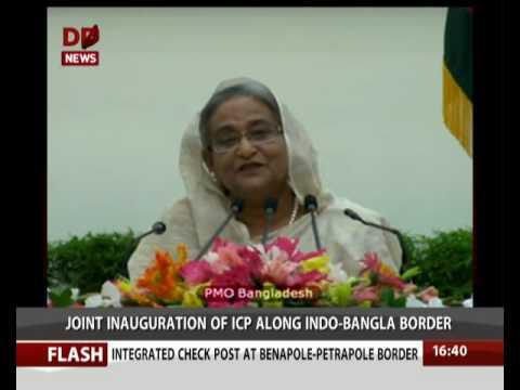 Joint inauguration of ICP along Indo-Bangla border