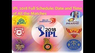 IPL 2018 : Final Schedule Released | IPL 2018 SCHEDULE  Top 10 Debutants To Watch Out For In IPL