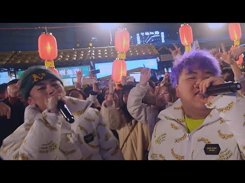 Higher Brothers Live from the Streets of Chengdu