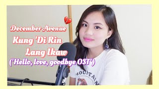'Hello, Love, Goodbye' OST | Kung 'Di Rin Lang Ikaw - December Avenue feat. Moira Cover 🎤😭