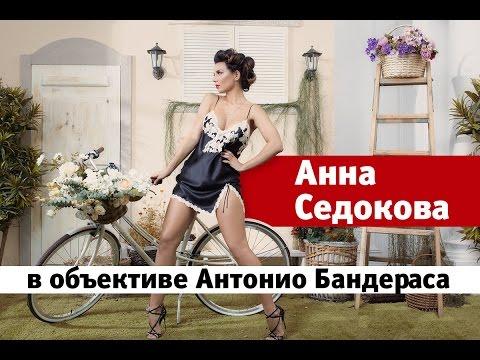 Голая Мария Кожевникова фото Голые Знаменитости
