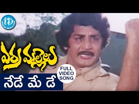Erra Mallelu Movie Songs - Nede Mayday Video Song || Murali Mohan, Madhala Ranga Rao