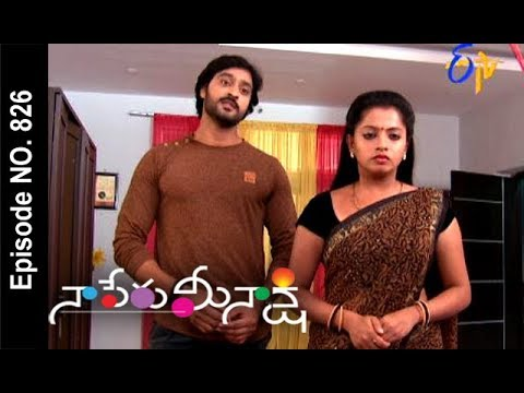 Naa Peru Meenakshi | 14th September 2017| Full Episode No 826| ETV Telugu