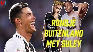 Het Eerste Seizoen Van Ronaldo Bij Juventus Was Niet Heel Indrukwekkend
