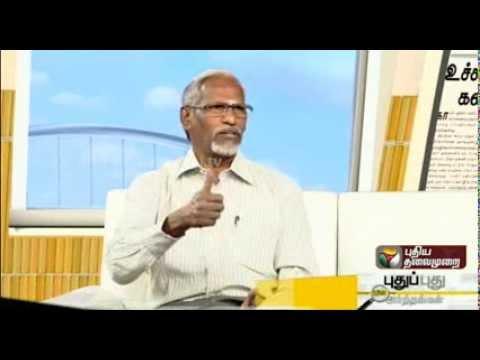Puthu Puthu Arthangal (12/03/2014) Part - 2