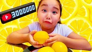 Аминка Витаминка 🍋 3 Лимона 🍋 3 Ляма 🍋 3000000 подписчиков🎉🎉