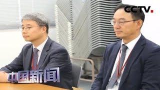 [中国新闻] 媒体焦点:日韩关系不断出现新裂痕 韩媒:日韩代表会谈气氛尴尬 | CCTV中文国际
