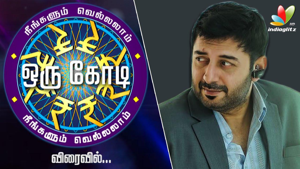 Neengalum Vellalam Oru Kodi 19-11-2016 Vijay TV Show