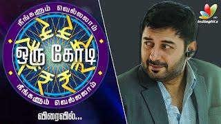 Aravind Swamy to host Neengalum Vellalam Oru Kodi Programme