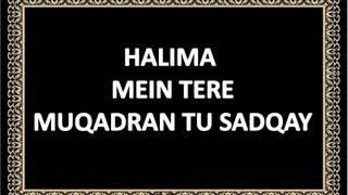 HALIMA MEIN TERE MUQADRAN TU SADQAY