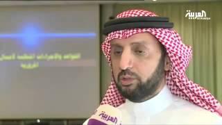 توحيد العقوبات المرورية في السعودية
